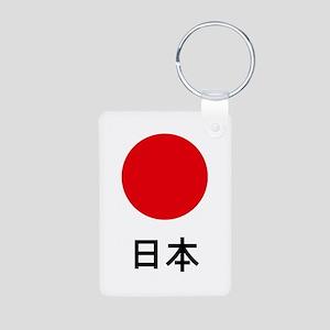 Japan / Nippon / Nihon / ?? Keychains