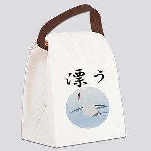 SWAN Canvas Lunch Bag