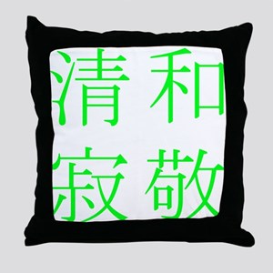 WaKeiSeiJaku Square Throw Pillow