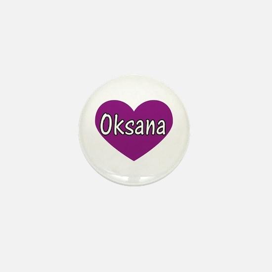Oksana Mini Button