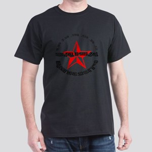 SAIGA University T-Shirt