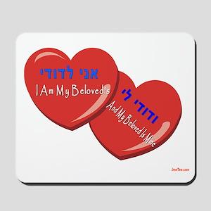 HEBREW I AM MY BELOVED Mousepad