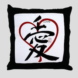 Asian Love Throw Pillow