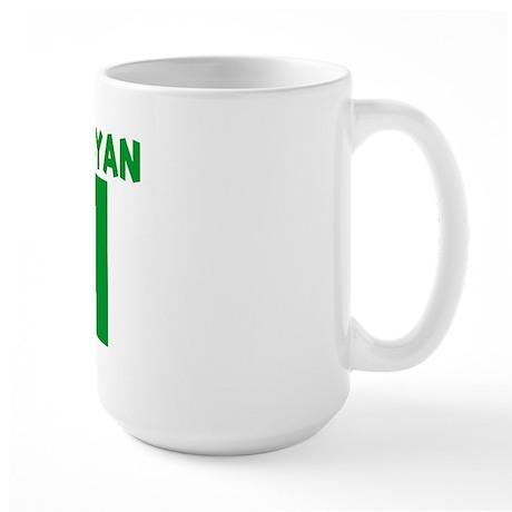 CERTIFIED LIBYAN Large Mug