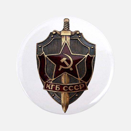 "KGB 3.5"" Button"