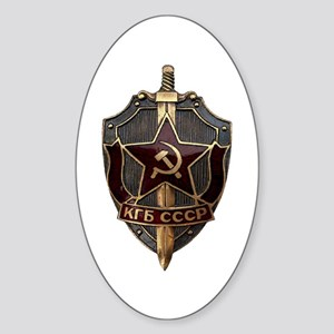 KGB Sticker (Oval)