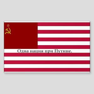 One Nation Under Putin Sticker