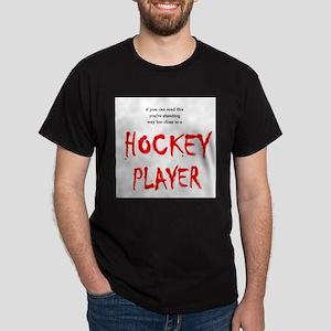 Too Close Hockey Ash Grey T-Shirt