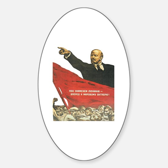 Cute Soviet propaganda Sticker (Oval)