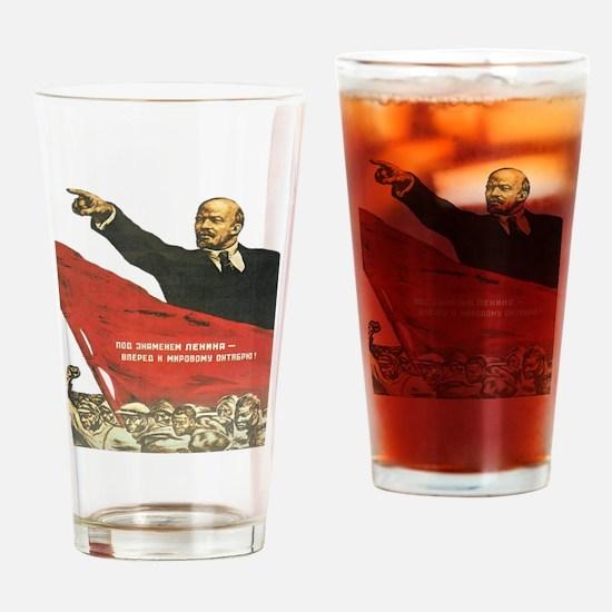 Cute Propaganda Drinking Glass