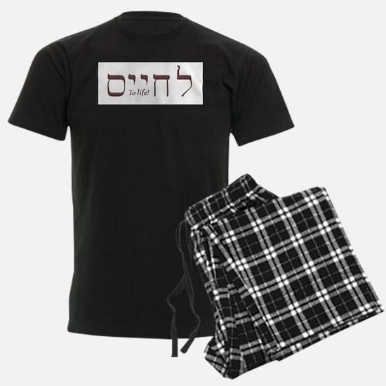 ToLife2 Pajamas
