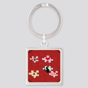 I Love a Mystery Puzzle Pieces Keychains