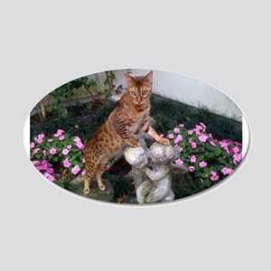 bengal on statue Wall Decal