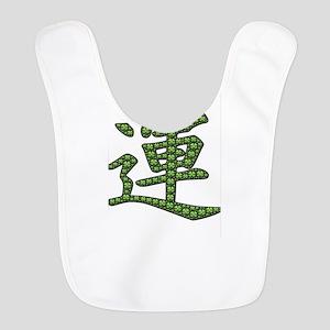 Lucky Symbol Polyester Baby Bib