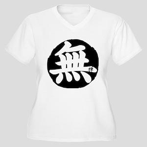 Zen Mu Circle Women's Plus Size V-Neck T-Shirt
