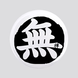 "Zen Mu Circle 3.5"" Button"