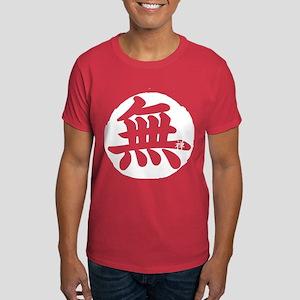 Zen Mu Circle Dark T-Shirt
