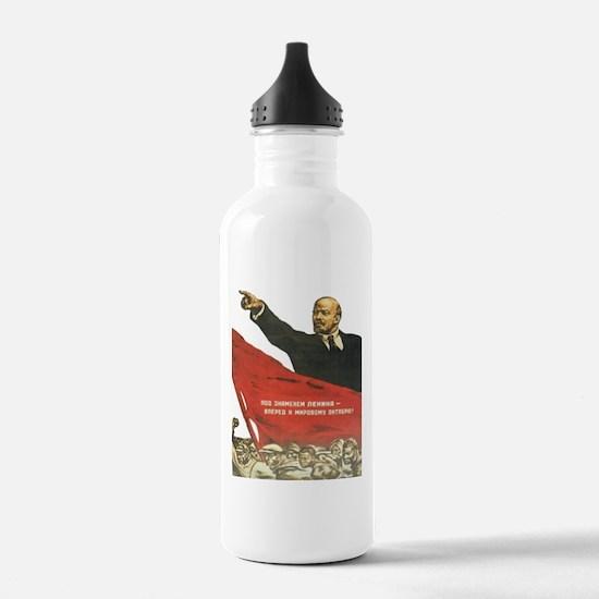Vladimir Lenin soviet Water Bottle