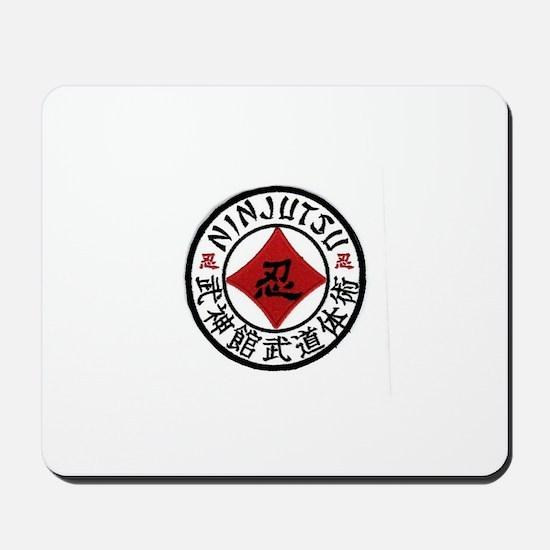 ninsymbol.gif Mousepad