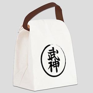 bujin Canvas Lunch Bag