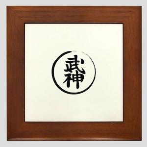 bujin Framed Tile