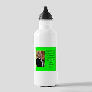 Vladiir Putin Quote Water Bottle
