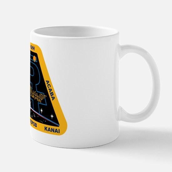 Exp. 54 New Mug