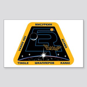 Exp. 54 New Sticker (Rectangle)