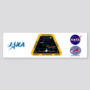 Exp. 54 New Sticker (Bumper)