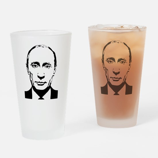 Cool Prime minister Drinking Glass