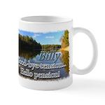 Retirement Mug Billy Mugs