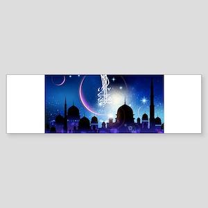 islam Bumper Sticker