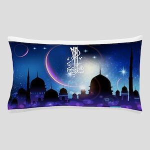 islam Pillow Case
