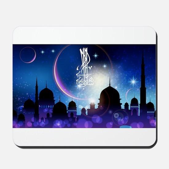 islam Mousepad
