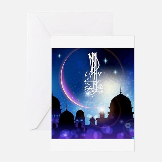 islam Greeting Cards