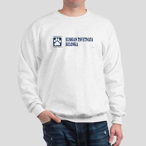 RUSSIAN TSVETNAYA BOLONKA Sweatshirt
