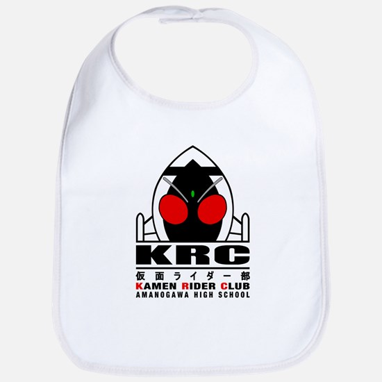 Kamen Rider Club Amanogawa High School Baby Bib