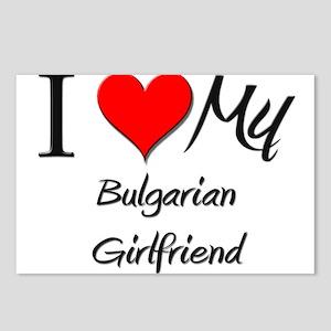 I Love My Bulgarian Girlfriend Postcards (Package