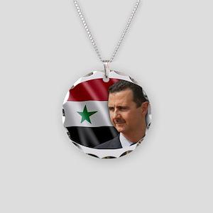 Bashar al-Assad Necklace Circle Charm