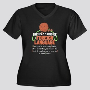 This Is My Kind Of Foreign Langu Plus Size T-Shirt