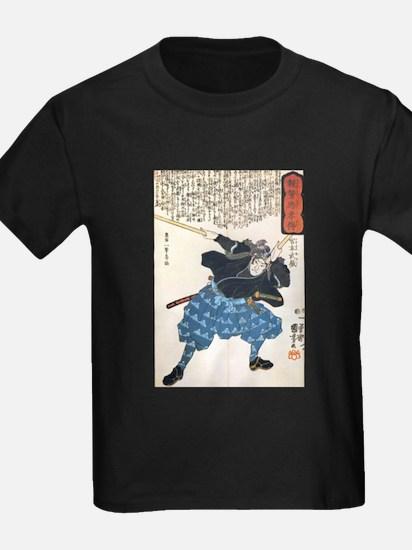 Miyamoto Musashi Two Swords Ash Grey T-Shirt