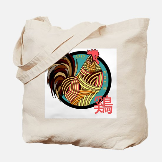 Funny Chinese new year kids Tote Bag