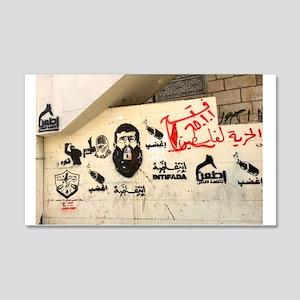 Ramallah Graffiti 20x12 Wall Decal