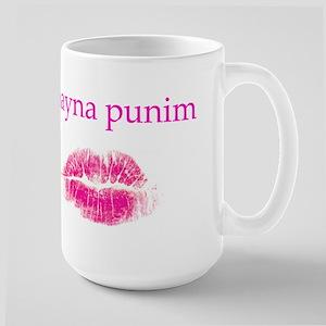 Shayna Puni Mugs