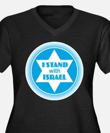I Stand with Israel Plus Size T-Shirt