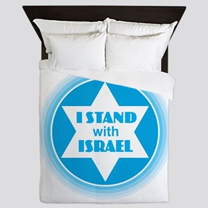 I Stand with Israel Queen Duvet