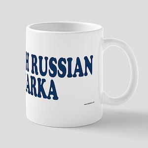 SOUTH RUSSIAN OVCHARKA Mug