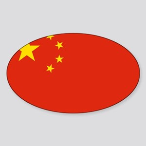 Flag of the People's Republic of China Sticker