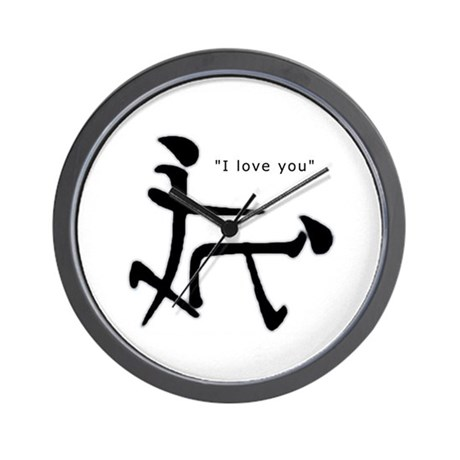 Japanese Symbol I Love You Wall Clock By Japanesesymbols