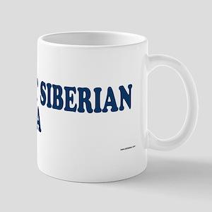 WEST SIBERIAN LAIKA Mug